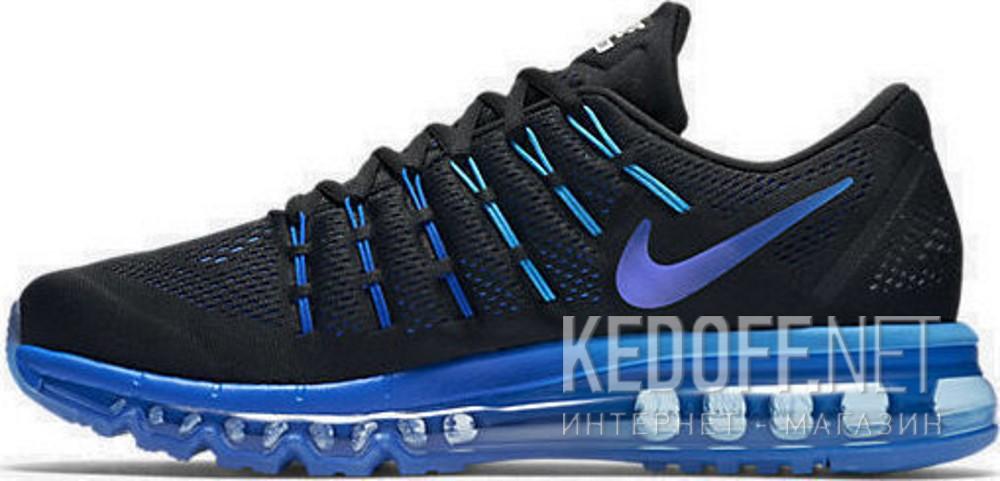 Nike 806771-040