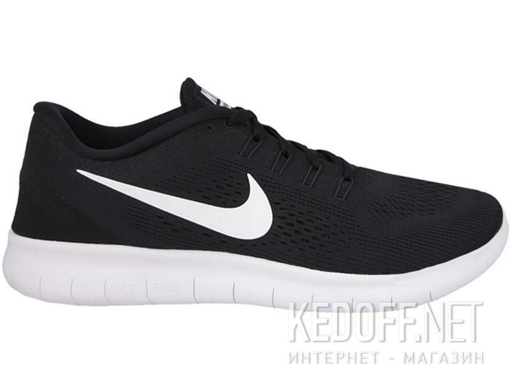 Nike 831508-001