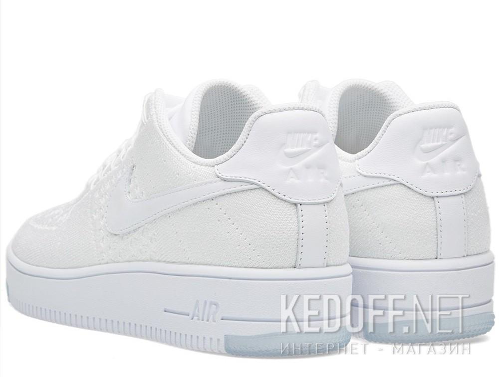 Nike AF1 ULTRA FLYKNIT LOW 817419-100