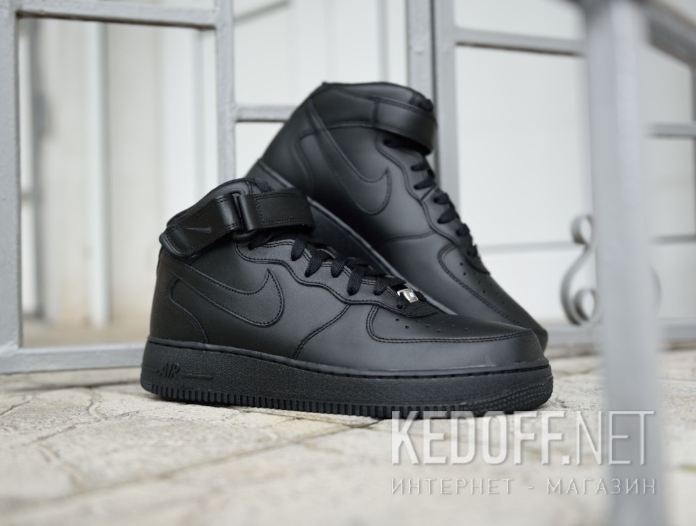 nike air force 1 black ukraine