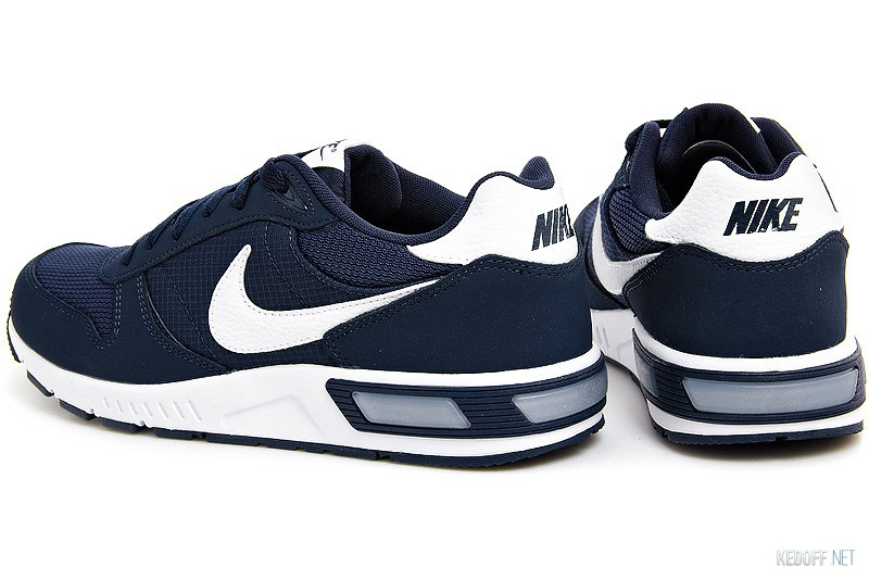 Shop Nike 644402-410 at Kedoff.net - 16659 62868280156