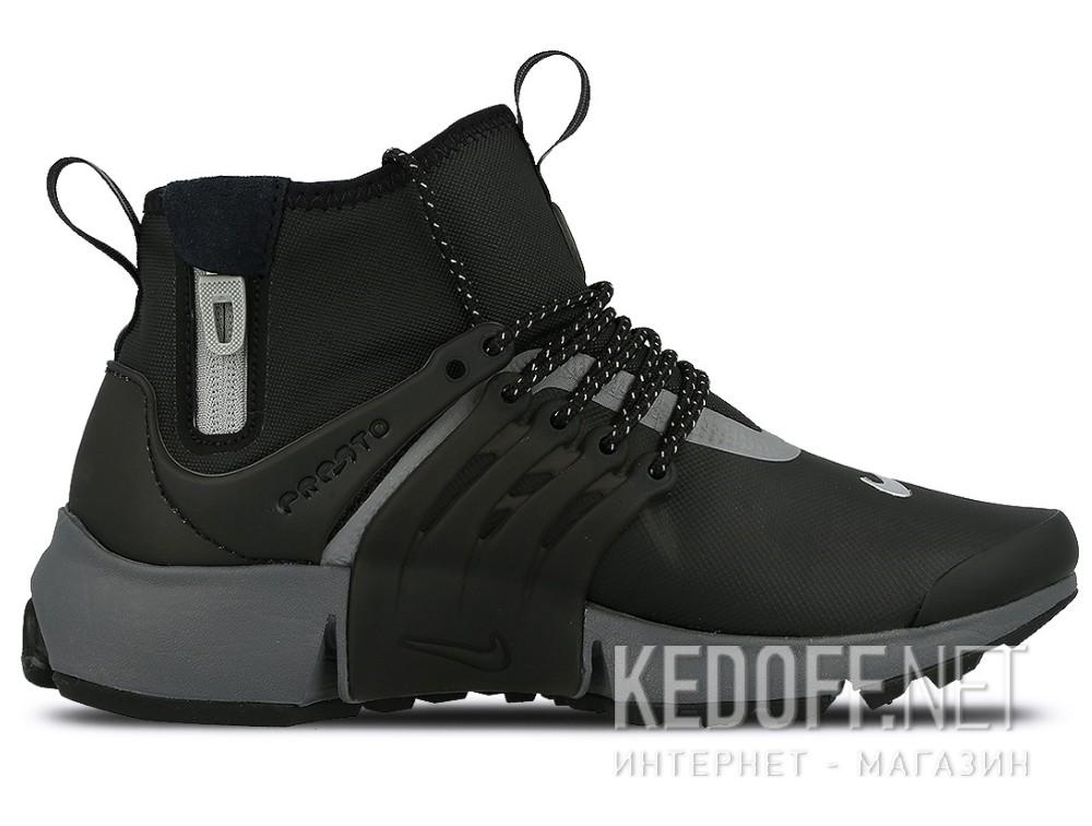 45016f4cc972 Купить кроссы Nike Air Presto в Москве на официальном сайте. Как то раз  зашел на Секонд хенд в поисках пары кроссовок на тренировку, и  посчастливилось стать ...