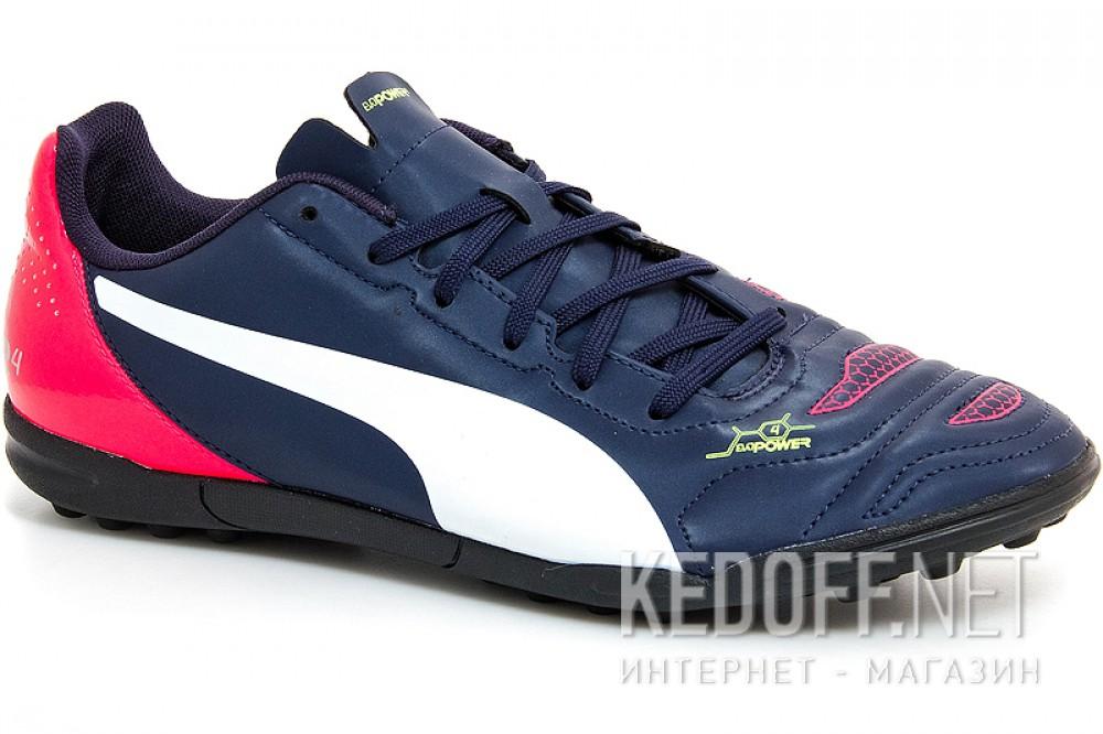 Купить Кроссовки Puma Evo Power 4.2 TT 103223 01 (тёмно-синий/красный)
