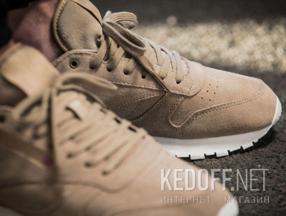 Cl Sneakers Cm9608 Duck Reebok At Shop Mcc Leather Seasonchalk xEqwOOz0d