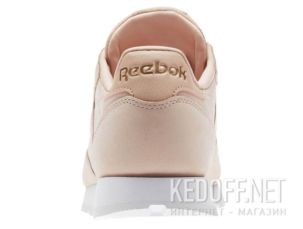 Оригинальные Кроссовки Reebok Classic Leather Nude Nbk \ Rose Cloud/White CN1504