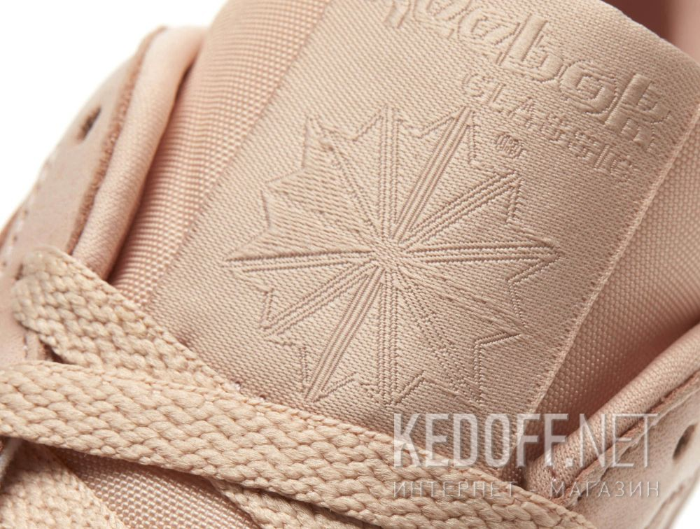 Доставка Кроссовки Reebok Classic Leather Nude Nbk \ Rose Cloud/White CN1504