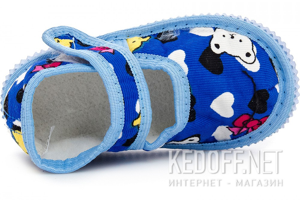 Baby Slippers Forester 8451-2