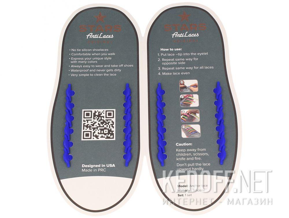 шнурки Antilaces SBI565-89 купить Украина