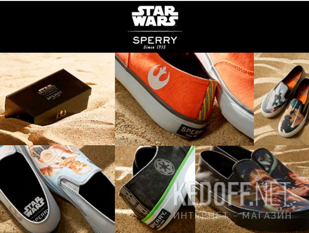 Оригинальные Слипоны Sperry Cloud Slip On Han & Chewie Sneaker SP-17650 Star Wars унисекс   (чёрный)