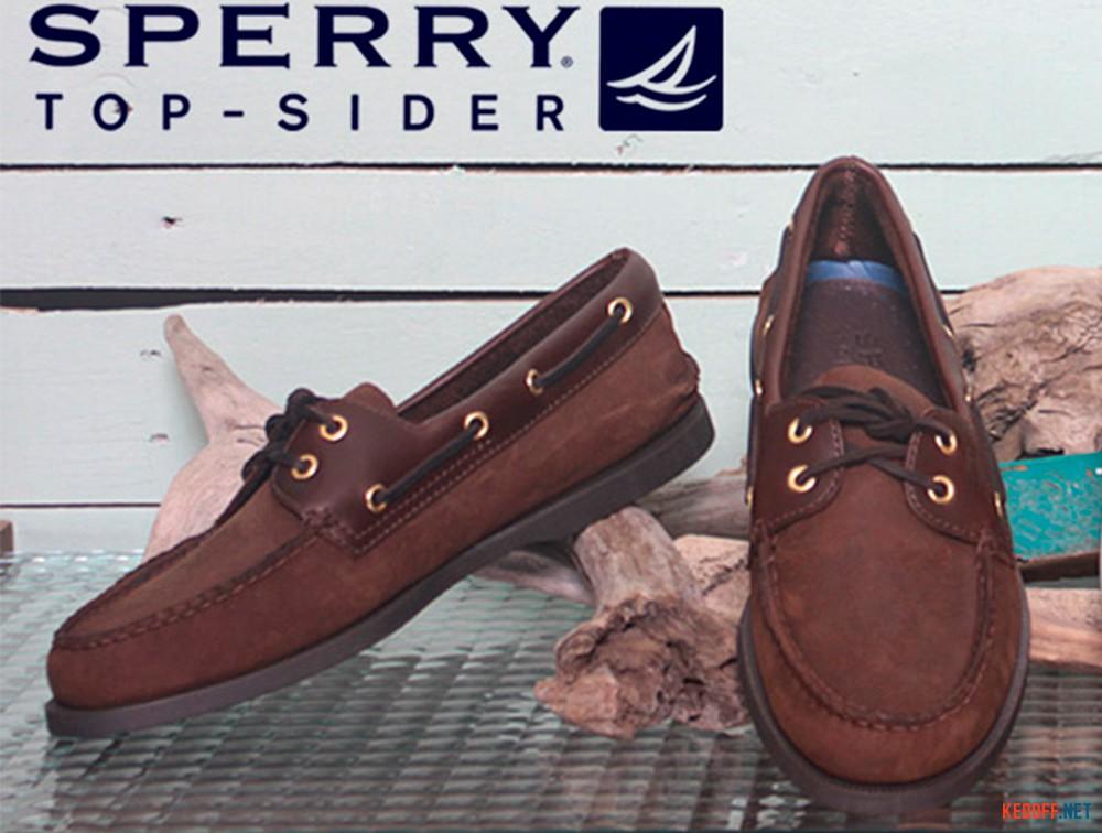 Доставка Топсайдеры Sperry Top-Sider SP-0195412  (western/коричневый)