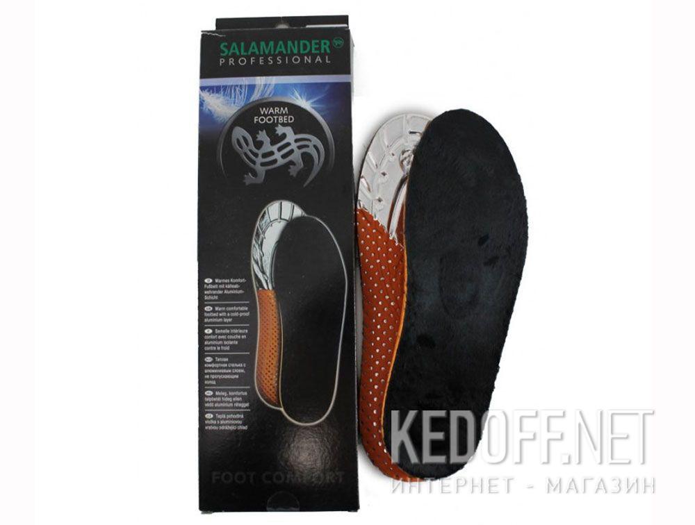 Купить Стельки Salamander 8707  (чёрный)