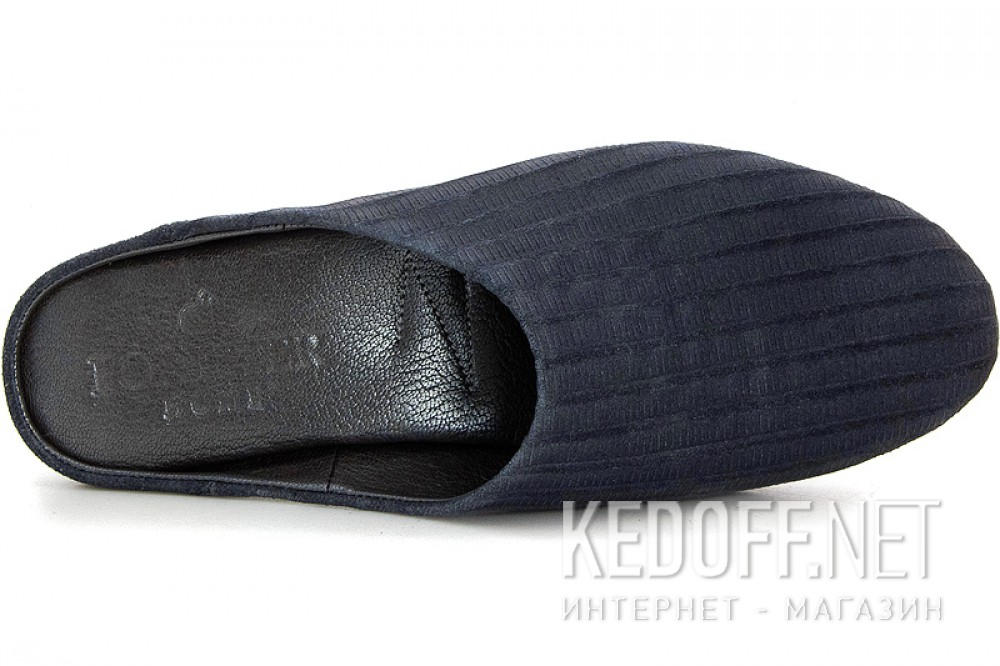 Slippers Forester Home 1504-37 Gray