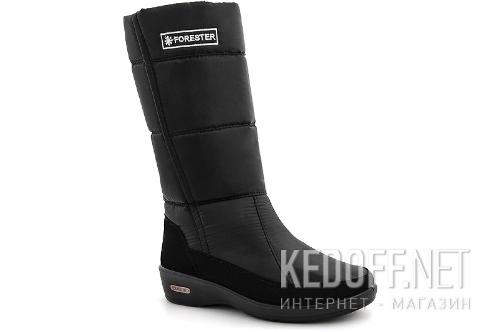Insulated boots Black Forester 1442-27