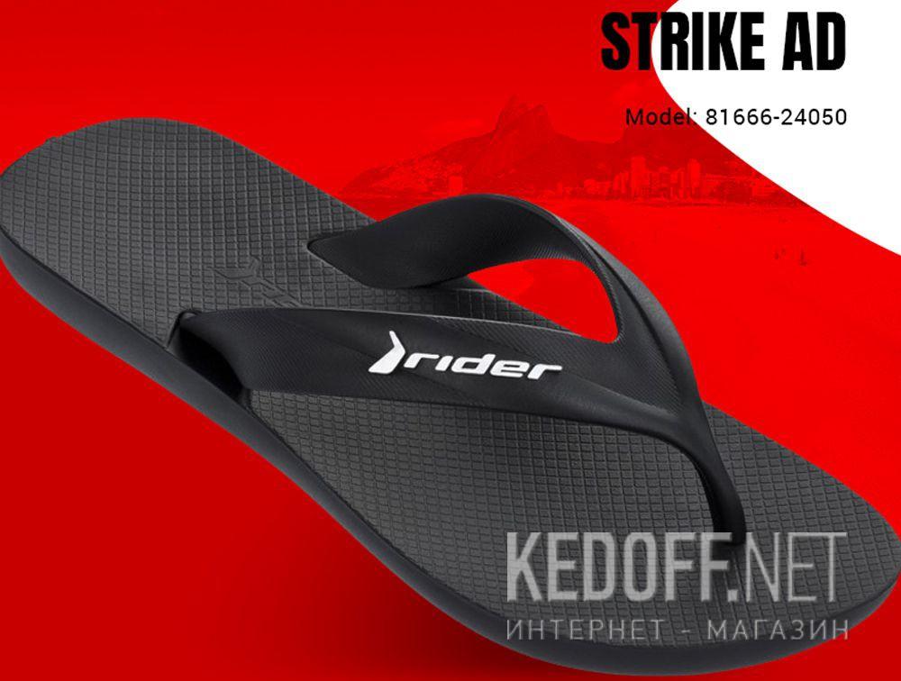 Доставка Вьетнамки Rider Strike AD 81666-24050 унисекс   (чёрный)