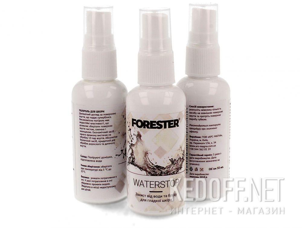 Защита обуви Forester Waterstop 1227  купить Украина
