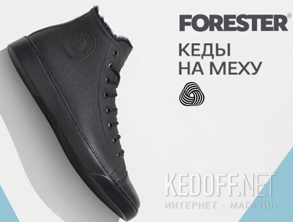 Forester 132125-2784