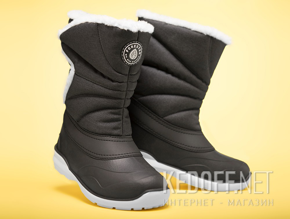 Winter boots Forester Arktika A701-27 Insulated