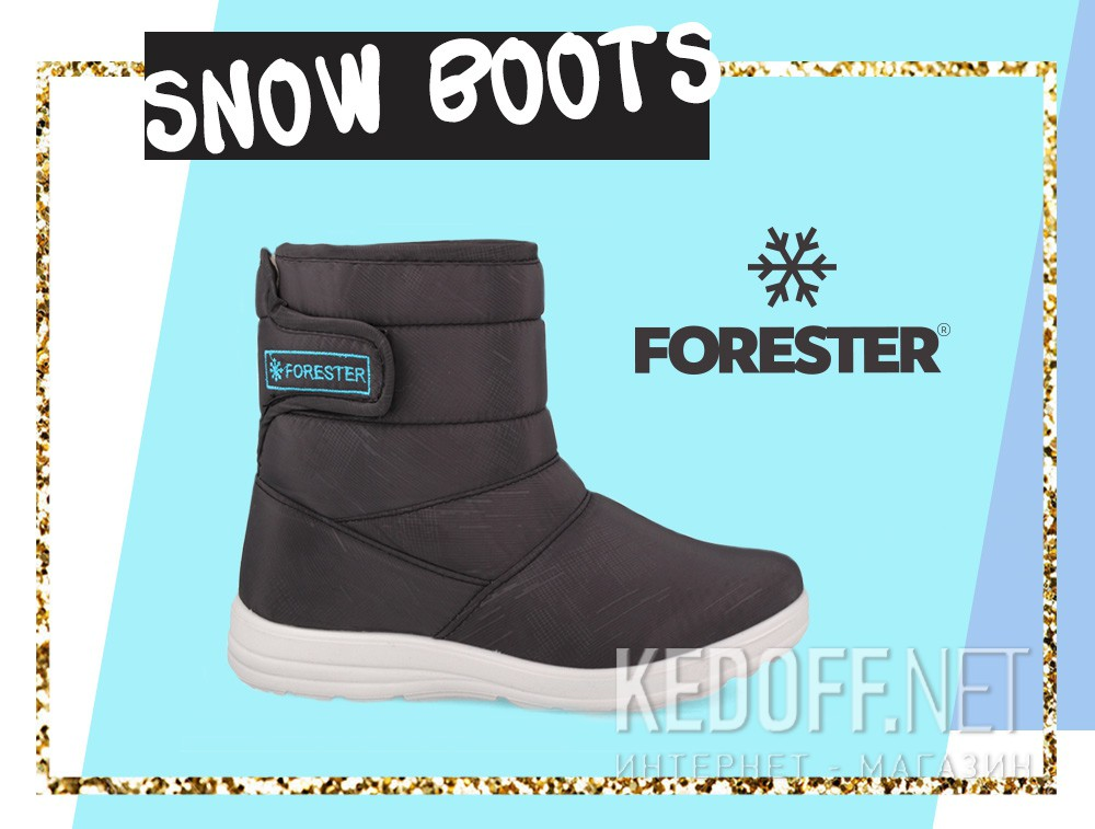 Дутики Forester 26480-37  (серый)