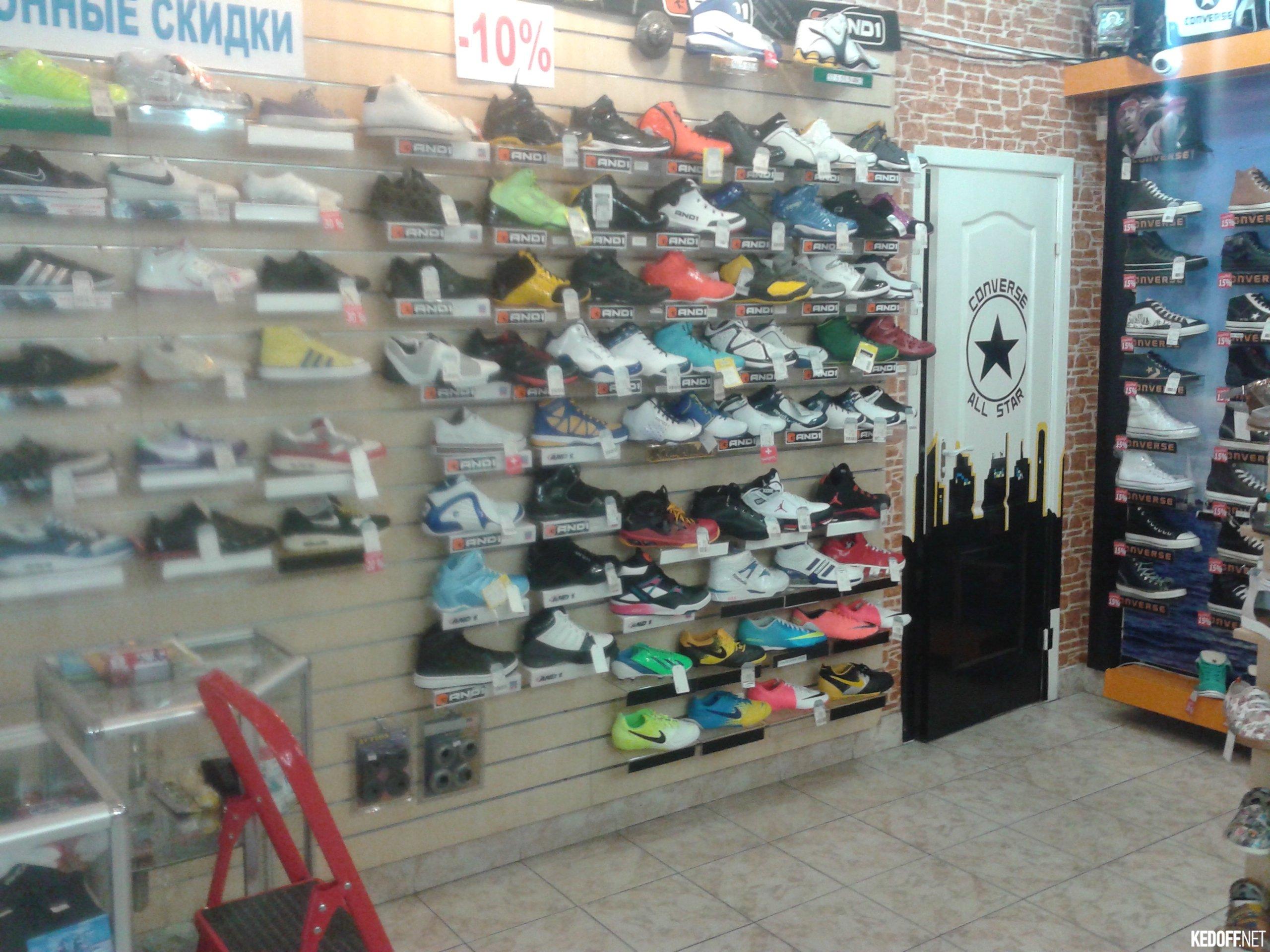 06743129259 Магазин Kedoff.net теперь в Одессе в блоге интернет магазина обуви ...