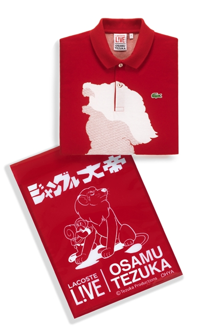 /uploads/images/002_fw13_lacoste_live_x_tezuka_-_mens_polo_pack_ph5121.jpg